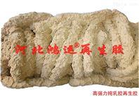 高强力乳胶再生胶生产橡皮筋
