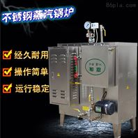 机械清洗设备108KW不锈钢电加热蒸汽发生器