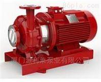 进口卧式单级恒压切线消防泵(欧美品牌)