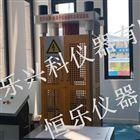 机电负荷 机电联合试验机
