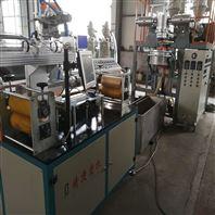微喷带生产设备
