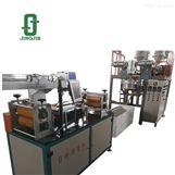 PE微噴帶制造機組,噴灑灌溉水帶生產設備