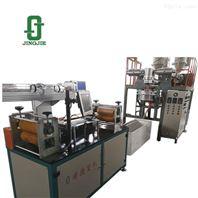 PE微喷带制造机组,喷洒灌溉水带生产设备