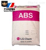 正品授权经销ABS/韩国LG一级代理/TR557