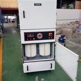 活性炭粉塵處理用防爆除尘器