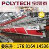 PE/WPC/PVC室外塑木設備廠
