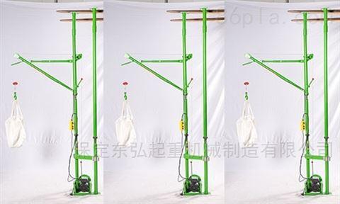 小型吊機價格-家用電動小吊機使用視頻