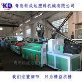 600型PVC集成墙板生产设备