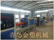 mpp电力电缆管生产线 mpp管材生产机器