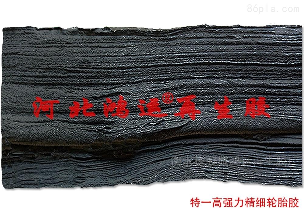 使用黑色精细再生胶生产环保橡胶制品的优势