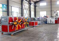 山東pvc煤氣液化氣管生產設備供應商