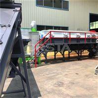 ABS空调外壳摩擦清洗机设备_清洗加工生产线