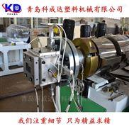PVC木塑型材生產設備
