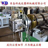 PVC木塑门框生产设备
