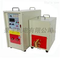 熱水器焊接用什么焊機