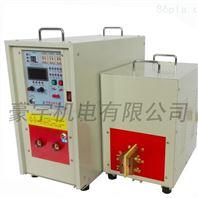 热水器焊接用什么焊机