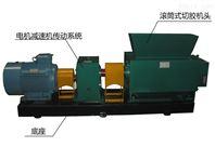 江西汇利 滚筒橡胶切片机 高效节能切胶机