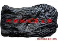 生產純膠管使用的過濾條黑乳膠再生膠