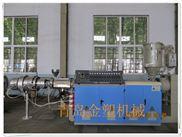 哪里有生產pe管機械的廠家 pe管生產線
