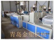 生产mpp电力管设备厂家 mpp管机器
