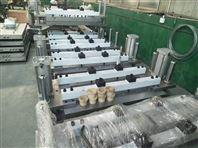 定型板模具 片材定型 板材定狀 精密板定型