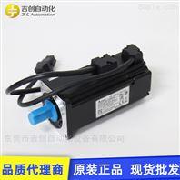 台达伺服电机1KW/B2 ECMA-C21010SS