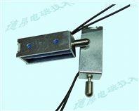 自动售货机控制系统电磁铁