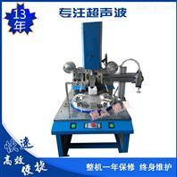 东莞15K深圳超声波焊接机