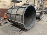 排水检查井模具-混凝土井体