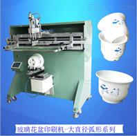 绍兴丝印机,绍兴市移印机,丝网印刷机代理