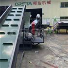打针管回收加工设备医疗废管破碎清洗生产线