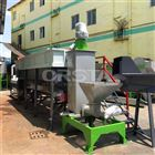 供应新疆机油壶废塑回收造粒设备生产线