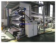 ABS片材擠出機、ABS片材生產設備
