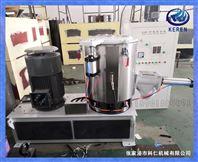 科仁/KEREN 色粉高速混合机100L 色母混料机