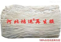 用白色天然乳胶再生胶生产的汽车弹簧垫