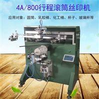 漯河市丝印机曲面滚印机平面丝网印刷机厂家