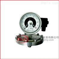 上海布莱迪/电接点压力表/微压膜片标准型
