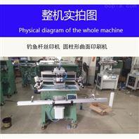 焦作市丝印机曲面滚印机平面丝网印刷机厂家