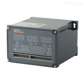 安科瑞 BD-3I3 三相电流变送器输出4-20mA