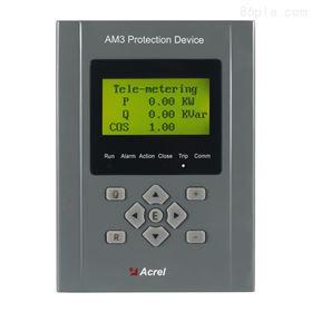AM3-I安科瑞AM3系列微機保護器