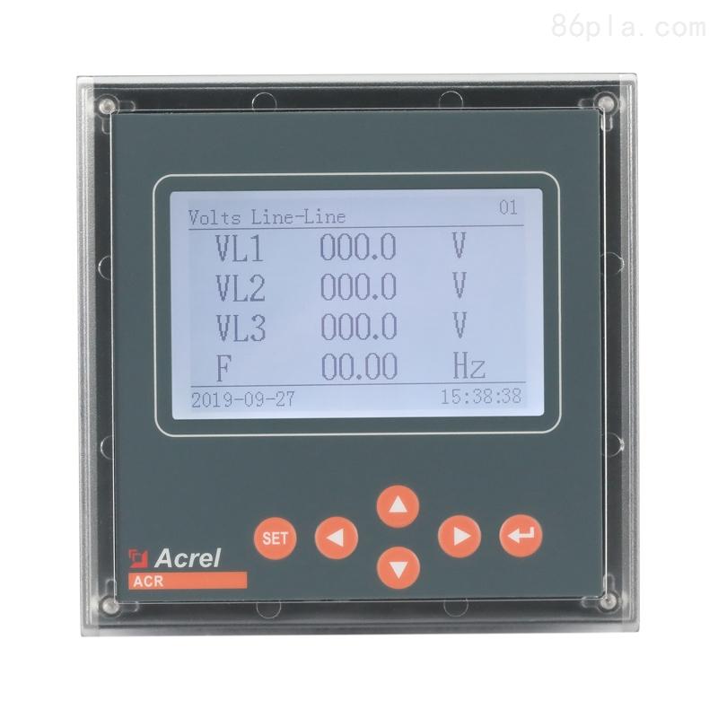 安科瑞ACR330ELH/F三相谐波中文复费率电能