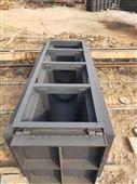 水泥制品钢模具 主导地位