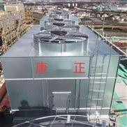 广东康正正康明方形横流式不锈钢型冷却塔