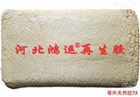 生产乳胶枕用黄色落地天然胶