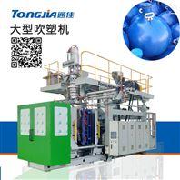 养殖渔排浮球生产设备吹塑机厂家