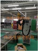 鋁管釬焊機、蒸發器鋁管手持式高頻焊機