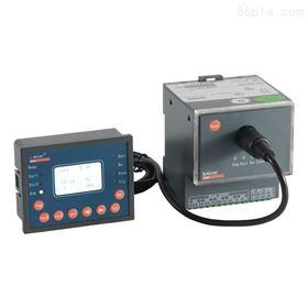 ARD2F-6.3/EpARD2F-6.3安科瑞电动机保护器带电能