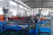 GL-65-彈性體造粒機,徐州雙螺桿造粒設備