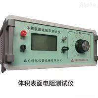 直流絕緣電阻測試儀