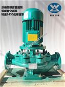 惠州沃德泵业四级电机管道泵GDD100-125(I)